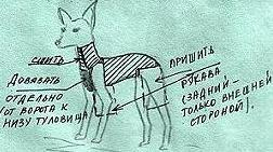 Как связать комбинезон для собак.  Описание и схема сшитого жилетика.  При нажатии схема открывается в увеличенном...